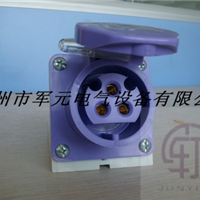 供应24V超低压工业防水插头插座