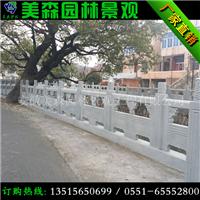 浙江杭州宁波仿石栏杆,衢州台州仿石护栏