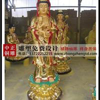 贴金1.6米释迦牟铜像 铜观音生产厂家