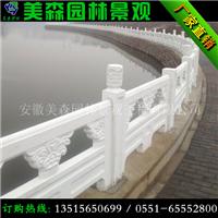 安徽合肥六安仿石护栏,阜阳蚌埠仿石栏杆