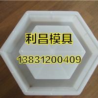 六角块模具,六角块塑料模具