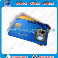 供应定制各种IC卡,接触IC卡