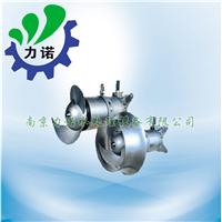 供应QJB1.5/6污泥池潜水搅拌机