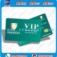 厂家专业供应各种PVC会员卡 PVC磁条卡 磁卡