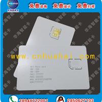 现货现货手机测试白卡 SIM卡优惠促销活动