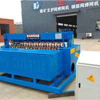 供应预制板排焊机建筑网排焊机