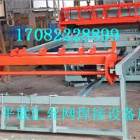 供应数控焊网机的机型特点简介