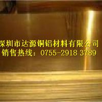 供应H65大规格黄铜板