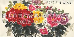 供应 高温 陶瓷  石纹大板  青花瓷典