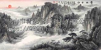 供应 高温 陶瓷 壁画  青花瓷典