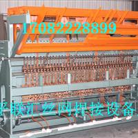 供应数控钢筋网焊网机价格优惠 性能卓越