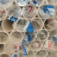 供应联塑PVC-U 50A排水管