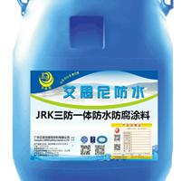 JRK三防一体化弹性防腐涂料艾思尼品牌招商