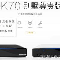 山东视易点歌机,视易点歌系统,视易K70