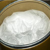 供应乙酰丙酸乙酯生产厂家直销价格优惠