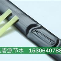 供应大庆16mm贴片式滴灌带生产厂