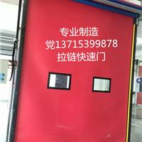 供应化工厂防爆卷帘门深圳捷德自动门公司