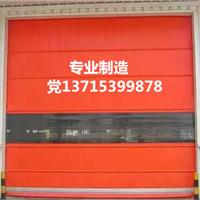供应重庆涪陵PVC快速卷帘门2017价格