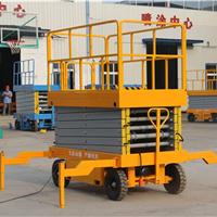 供应4-18米移动式电动升降平台
