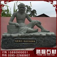 福建石雕18羅漢 青石 白石五百羅漢雕刻廠家