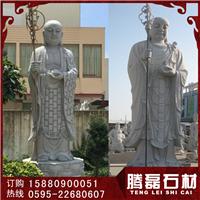 石雕佛像 青石寺庙佛像雕刻生产厂家