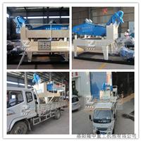 细沙回收机结构配件|细沙回收机专用泵