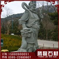 青石佛像 石雕石材寺庙佛像生产厂家