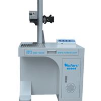 快速供应IC激光打标机维修