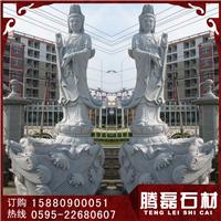 寺庙古建雕刻 石雕滴水观音 大理石观音菩萨