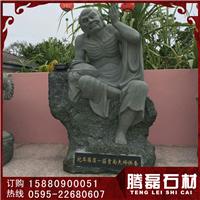 优质石雕罗汉青石汉白玉罗汉雕刻厂家定制