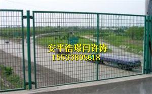 供应铁路围栏网,框架围栏网,防护隔离网厂家