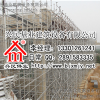 甘肃新型建筑模板支撑架