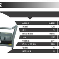 晋城运城亳州邯郸德国凯驰洗车机HD5/11cage