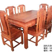 红木西餐桌 缅甸花梨木国色天香西餐桌