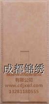 欧式风格长方形床头皮雕软包背景墙