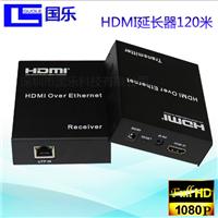 供应国乐120米HDMI延长器 HDMI单网线延长器