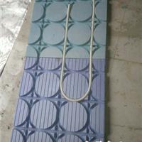 供应地暖薄型模块节能型低温热传导地暖块