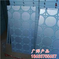 供应铝板模块薄型地暖免回填地暖块