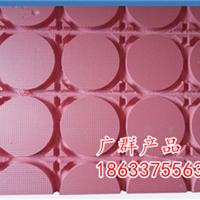 供应防水地暖保温板地暖模板原料