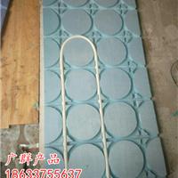 供应韩式干铺恒温地暖板湿铺地暖模块