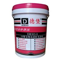 JS聚合物水泥防水涂料(A组分)品质高超