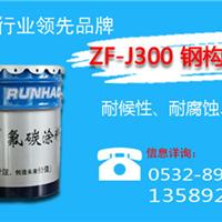供应南京镇江扬州中氟氟碳漆钢结构专用