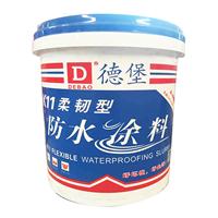 K11柔韧防水 防水涂料可可覆盖微细裂纹涂料