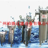 供应广州糖浆过滤器-广州麦芽糖袋式过滤器