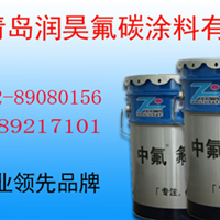 供应莱芜菏泽润昊氟碳漆塑钢专用氟碳涂料