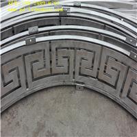 广东铝单板缕空雕花生产厂家