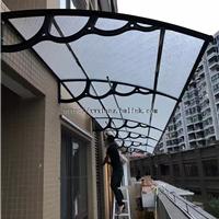 供应800雨阳棚支架窗台雨棚