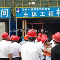 新型建筑墙体支撑招商