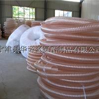 供应pu钢丝软管价格耐磨粉尘灰尘抽吸管