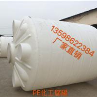 供应河南化工塑料容器,运输罐。